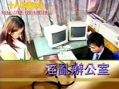 Asian, Office, Hidden cam office