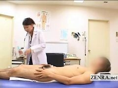 Asian, Penis, Doctor, Japanese, Doctor fucked